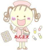 hanabusanowa-anmae.jpg