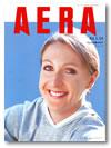 AERA 2004年1月19日発行のイメージ画像